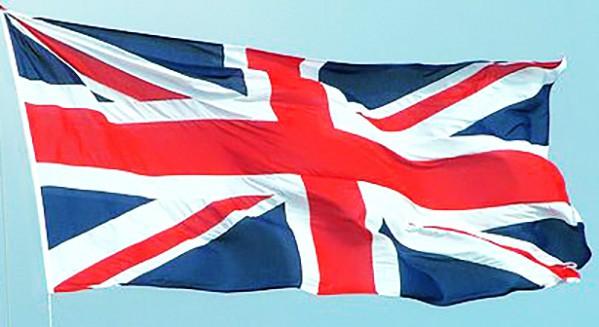 Union_flag2