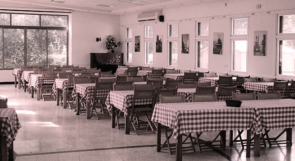 PikiWiki Israel 40651 Dining room in kibbutz Ramat HaKovesh